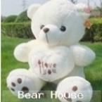 ตุ๊กตาหมี I Love You ขนาด 0.7 เมตร