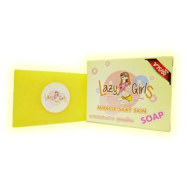 สบู่Miracle Silky Skin Soap by LAZY GIRLS สบู่ลดสิว ปรับผิวขาวกระจ่างใส