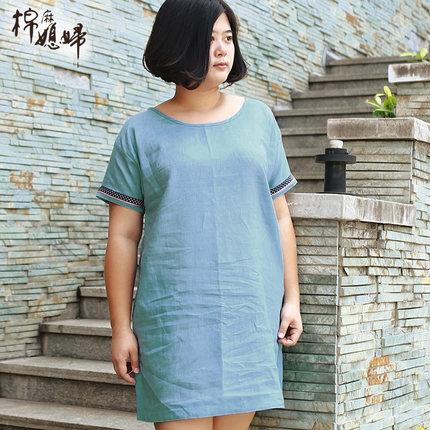 พรีออเดอร์ เดรสแฟชั่นเกาหลี ผ้า คอตตอน คอกลม ไซส์ใหญ่ สำหรับสาวอ้วนไซส์ใหญ่มาก 2XL-8XL แขนสั้น - Preorder Women Korean Hitz New Extra Large Size Short-Sleeved Cotton Dress Size 2XL-8XL
