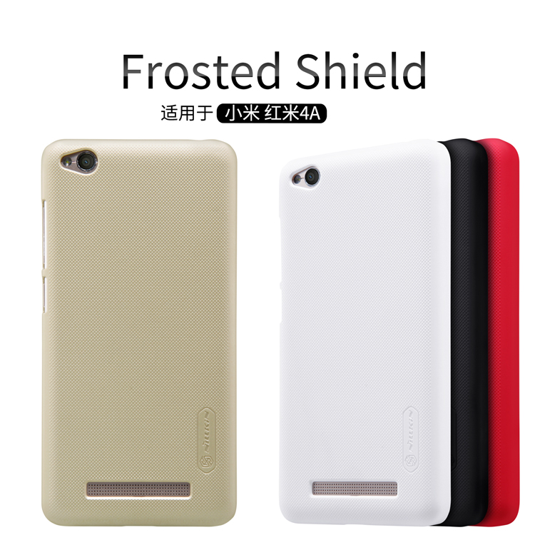 เคส Xiaomi Redmi 4A Nillkin Super Frosted Shield