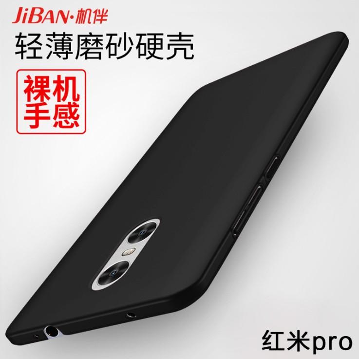 เคส Xiaomi Redmi Pro PC Frost Shiled Case