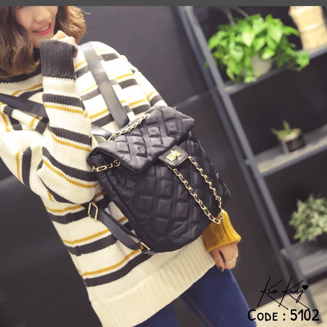 กระเป๋าเป้แฟชั่น งานนำเข้า น้ำหนักเบา วัสดุทำจากผ้าไนล่อน อะไหล่สวย เรียบหรู สายปรับได้ ขนาด :26*23*15 cm (5102)