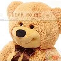 Bear House (Ibuy)