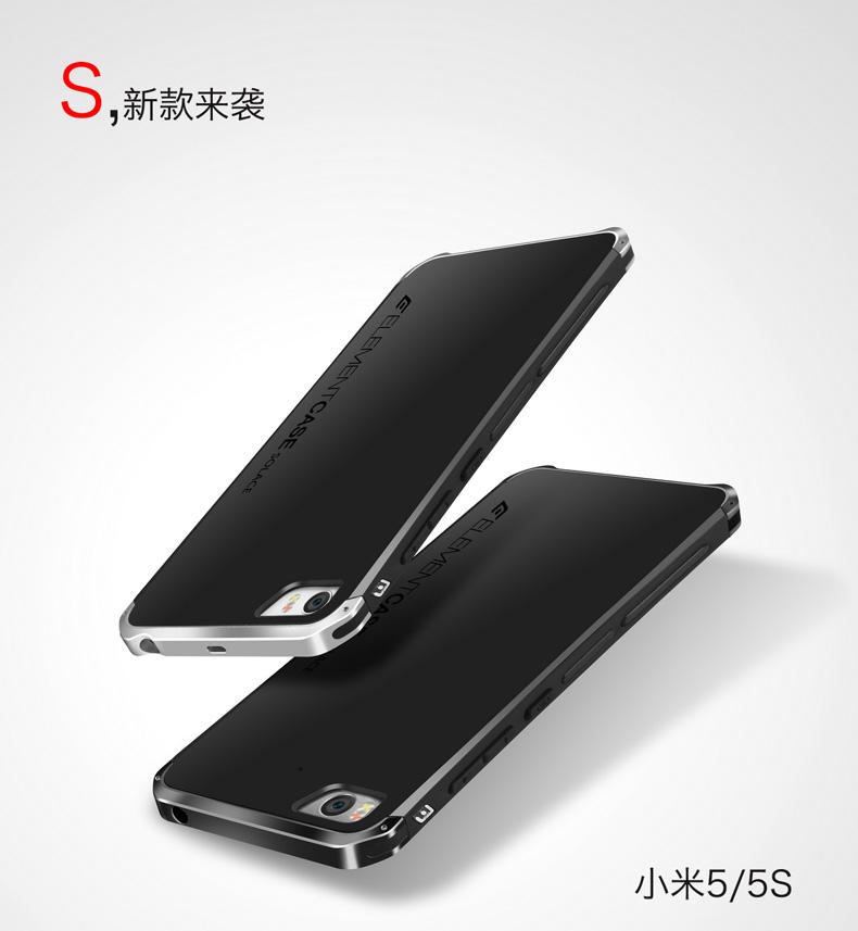 เคส Xiaomi Mi5s Element Case