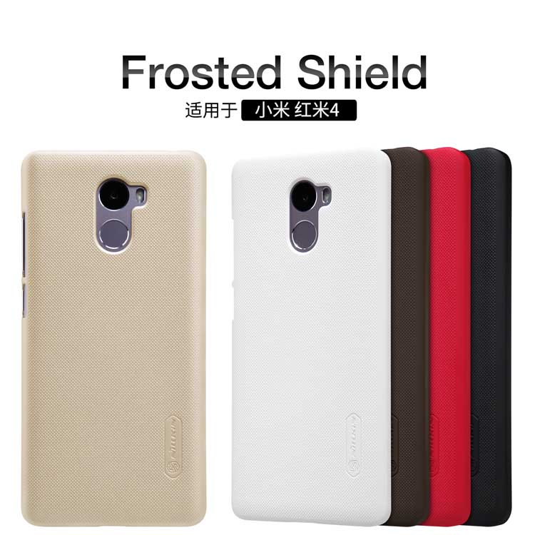 เคส Xiaomi Redmi 4 Nillkin Super Frosted Shield