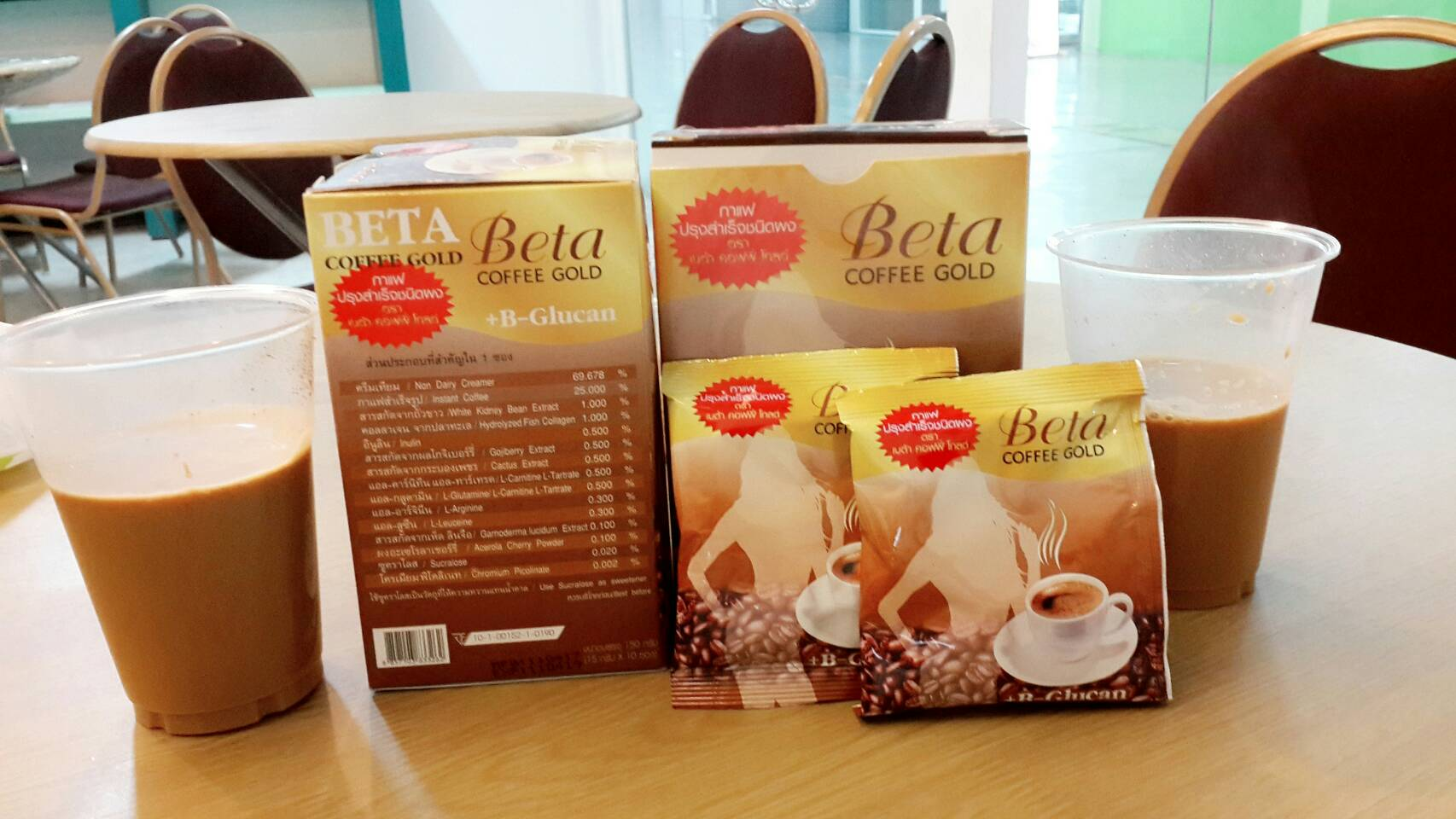 "Beta Coffee Gold ""กาแฟสำหรับคนรักสุขภาพ"""