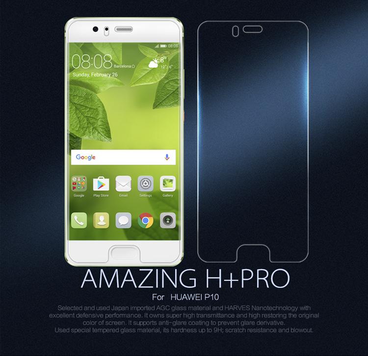 ฟิล์มกระจกนิรภัย Huawei P10