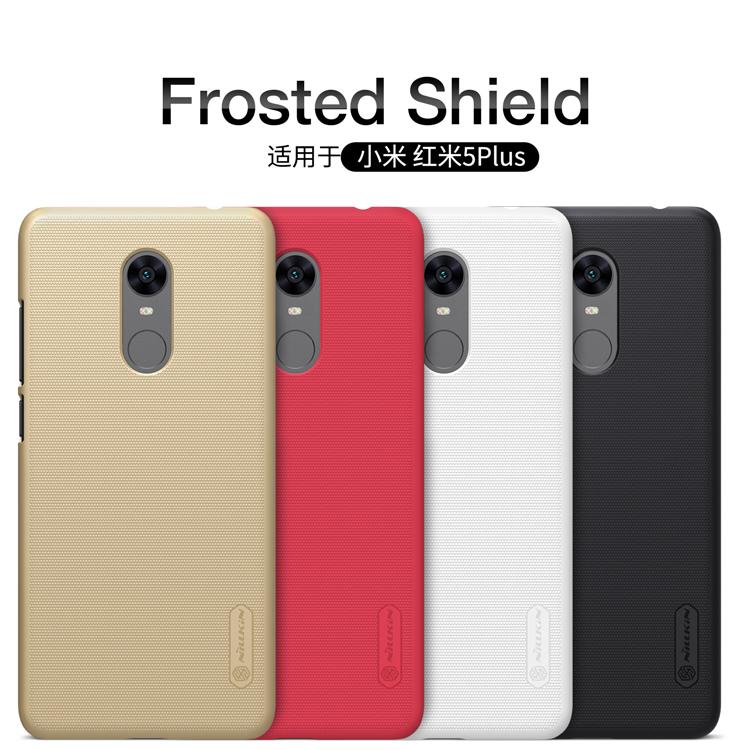 เคสมือถือ Xiaomi Redmi 5 Plus (จอ 5.99 นิ้ว) รุ่น Super Frosted Shield