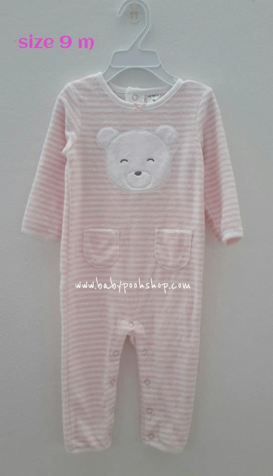 **Carter's** : ชุดหมีลายขวางหน้าหมีสีชมพู