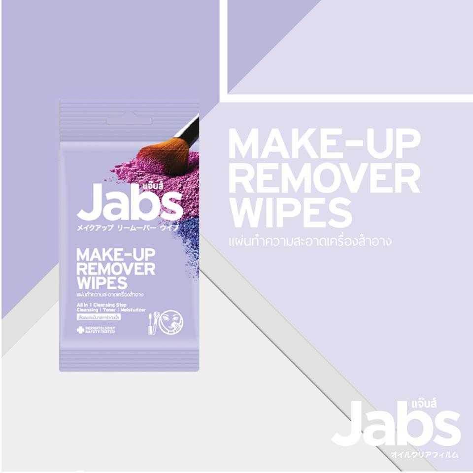 แจ๊บส์ เมค-อัพ รีมูฟเวอร์ ไวพ์ Jabs Make-Up Remover Wipes (แผ่นทำความสะอาดเครื่องสำอาง เช็ดออกแม้มาสคาร่ากันน้ำ) 5 แผ่น