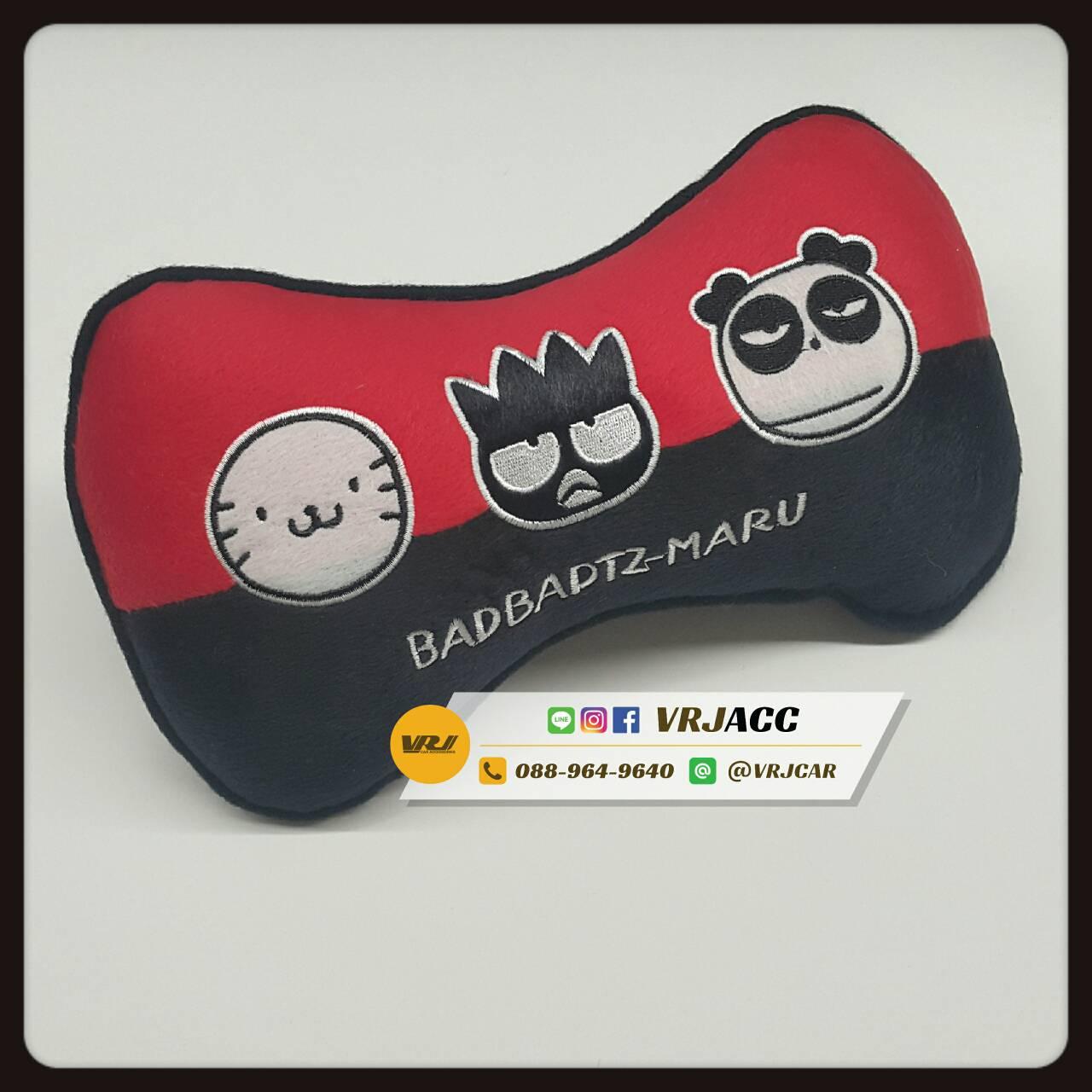หมอนรองคอ ทรงกระดูก หมอนกระดูก แบต แบต มารุ Bad Badtz Maru - Neck Rest Support Comfort Pillow Headrest Travel Car Seat Sleep Cushion