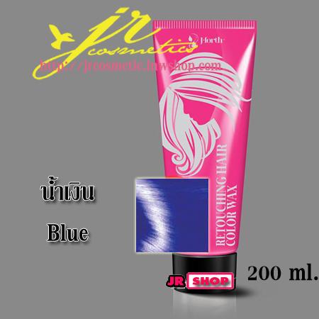 สีน้ำเงิน Blue เจ-โฟร์ท รีทัชซิ่ง แฮร์ คัลเลอร์ แว็กซ์