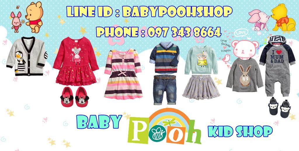 BabyPoohShop