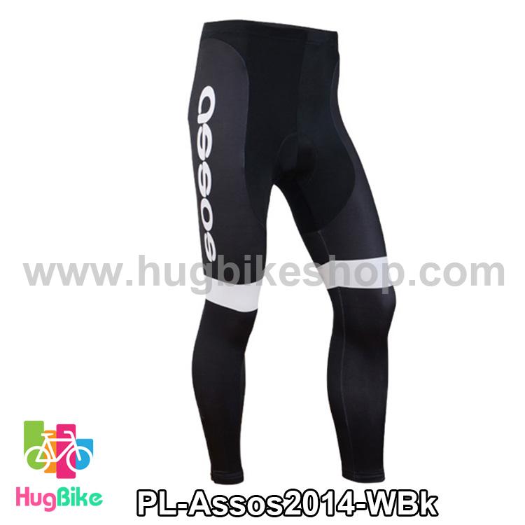 กางเกงจักรยานขายาวทีม Assos 14 สีดำ สั่งจอง (Pre-order)