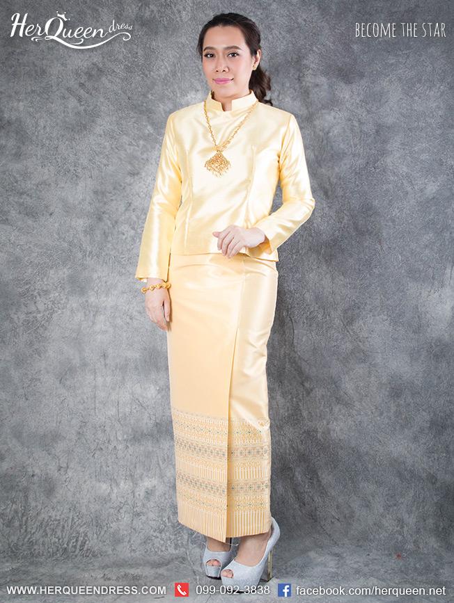 เช่าชุดไทย &#x2665 ชุดไทยบรมพิมาน - สีเหลือง ผ้าถุงสำเร็จสีพื้นชายทอลายสีเหลือบ