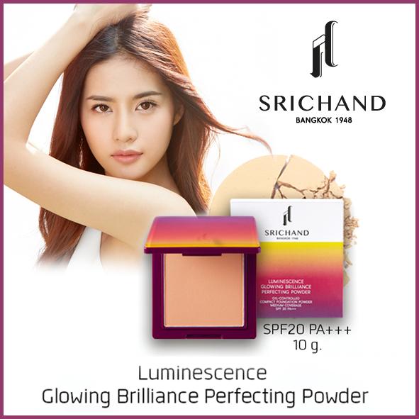 ศรีจันทร์ ลูมิเนสเซนส์ โกลว์อิง บริเลี่ยน เพอร์เฟคติ้ง พาวเดอร์ / SRICHAND Luminescence Glowing Brilliance Perfecting Powder (10 g.)