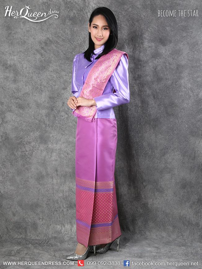 เช่าชุดไทย &#x2665 ชุดไทยจิตรลดา - เสื้อสีม่วงอ่อน