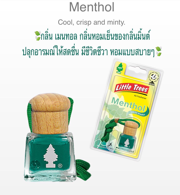 น้ำหอมขวดแก้ว ฝาไม้ Little Trees Bottles กลิ่น Menthol (เมนทอล)