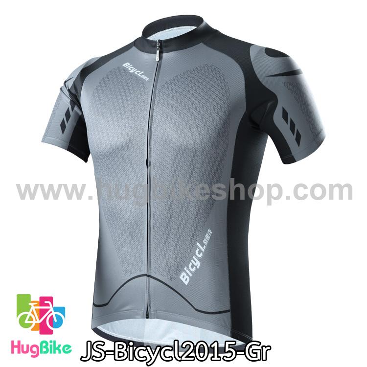 เสื้อจักรยานแขนสั้นทีม Bicycl 2015 สีเทา สั่งจอง (Pre-order)