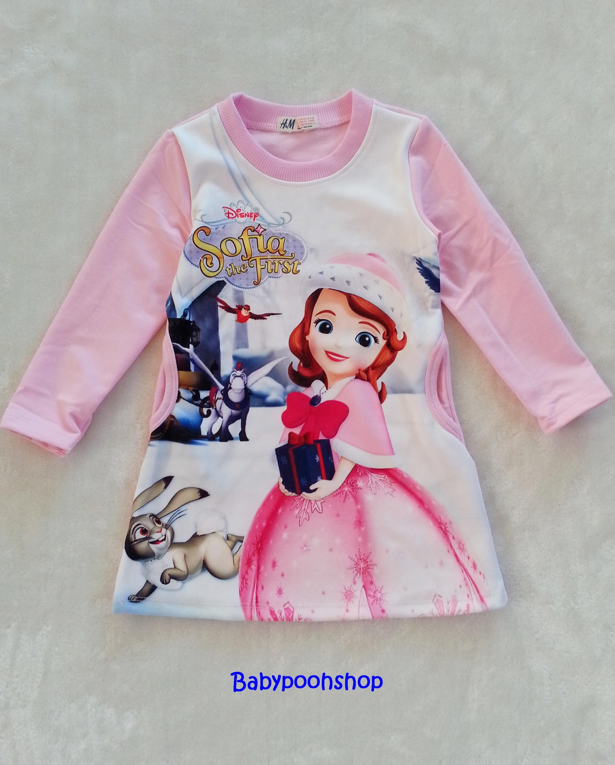 H&M : เดรสแขนยาว พิมพ์ลาย เจ้าหญิงโซเฟีย สีชมพูอ่อน มีกระเป๋า2ข้าง เนื้อผ้าหนา ใส่อุ่นๆค่ะ size 1-2y