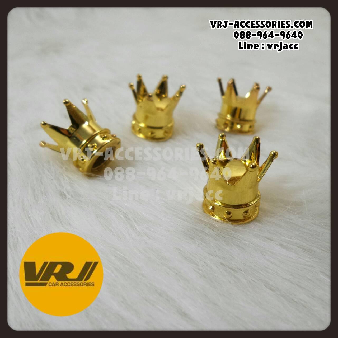 จุกลม มงกุฎ สีทอง : Car tire valve Stem caps – CROWN