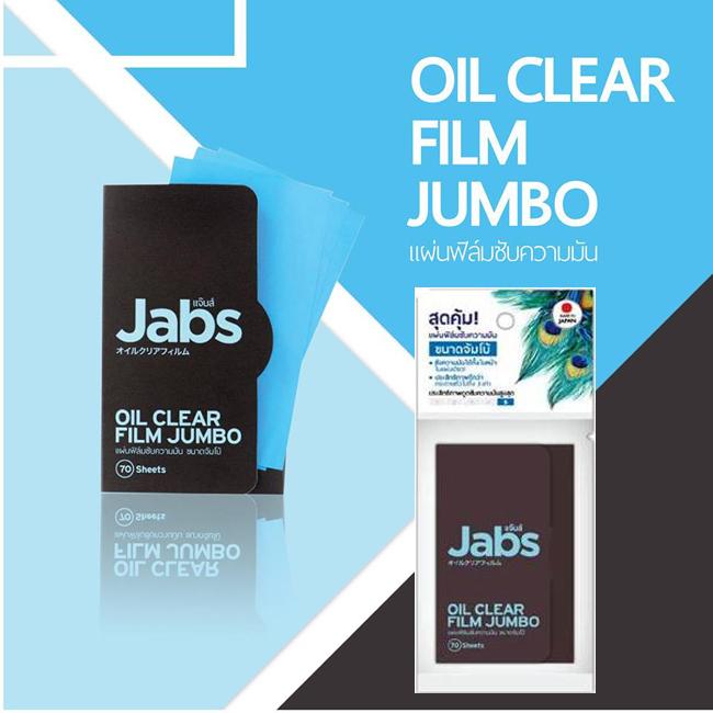 แจ๊บส์ แผ่นฟิล์มซับความมันขนาดจัมโบ้ Jabs Oil Clear Film Jumbo (ซับความมันได้ท้้งใบหน้าในแผ่นเดียว) (จำนวน 70 แผ่น)