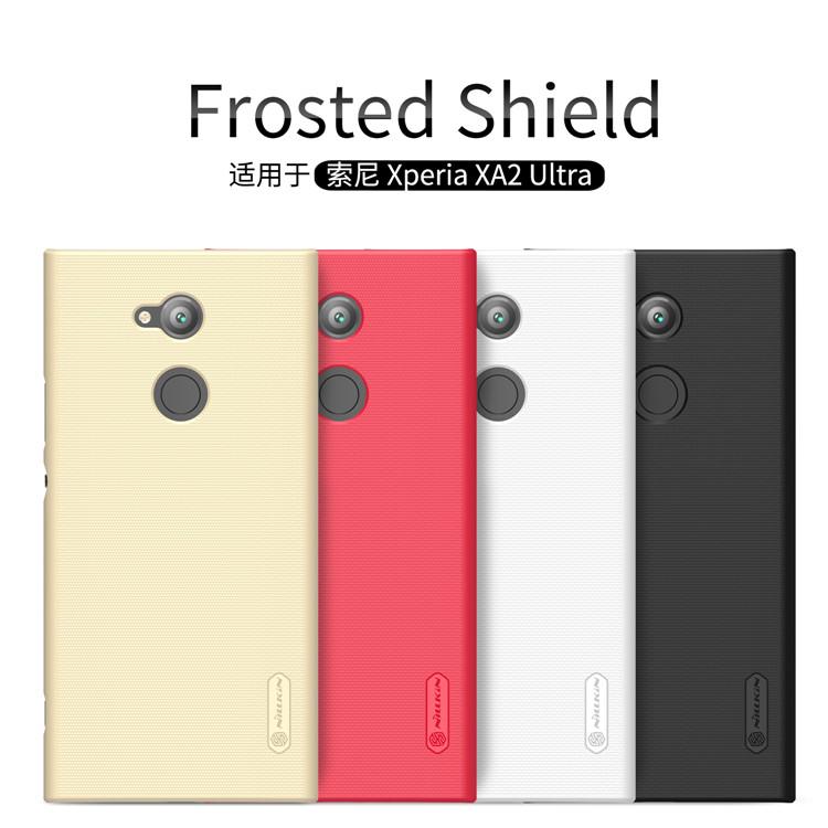 เคสมือถือ Sony Xperia XA2 Ultra รุ่น Super Frosted Shield