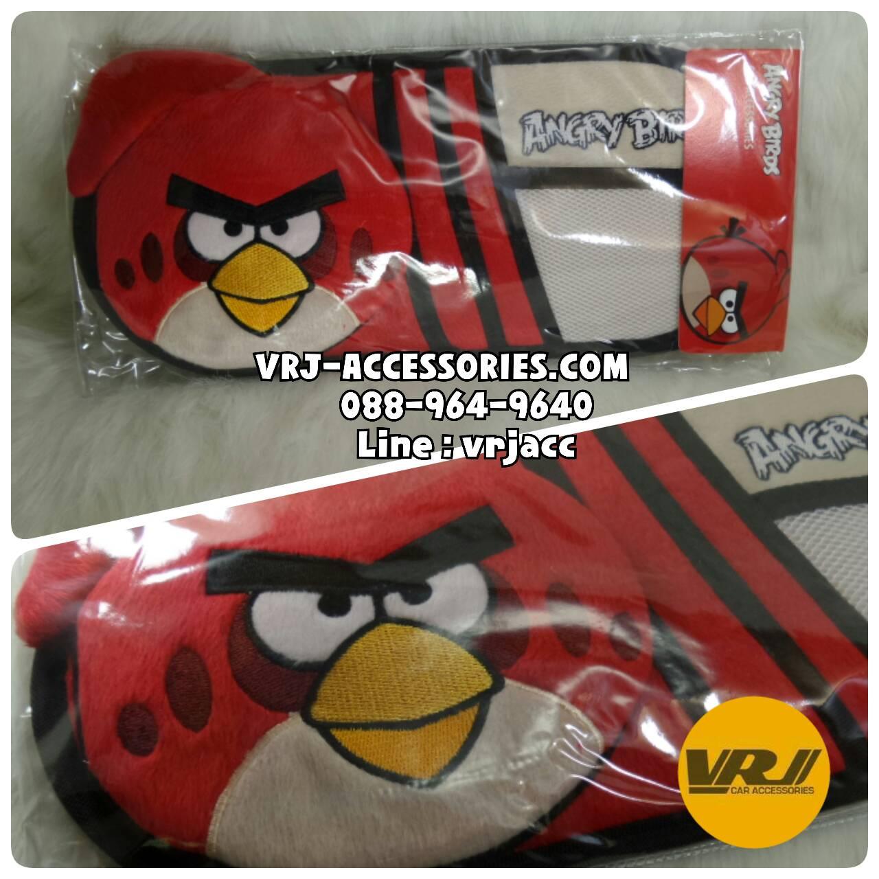 Vj1096 ที่ใส่ซีดีตรงที่บังแดด ลายแองกรี้ เบิรด์: CD Sun visor pocket – Angry Bird
