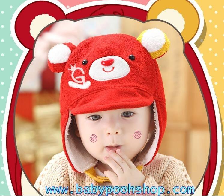 หมวกหน้าหมี สีแดง