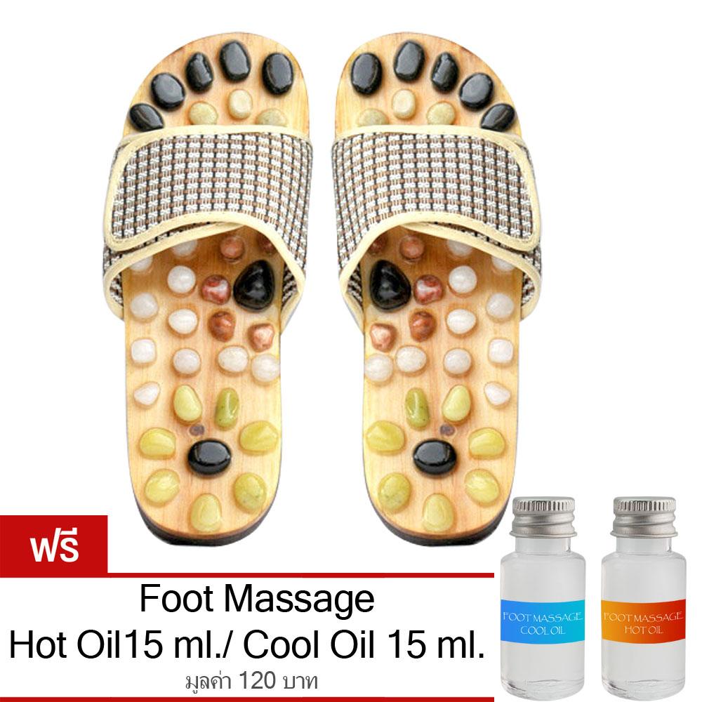 พร้อมส่ง รองเท้าหินธรรมชาตินวดกดจุด เพื่อสุขภาพ size 37/39/41