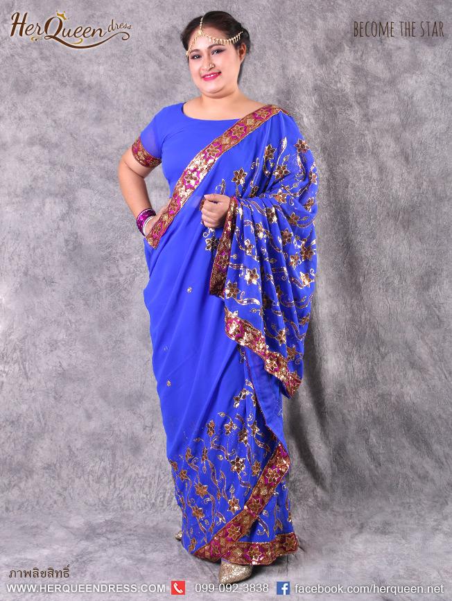 เช่าชุดแฟนซี &#x2665 ชุดแฟนซี ชุดอินเดีย ชุดแขก ส่าหรี สีน้ำเงินสด ปักดิ้นทอง