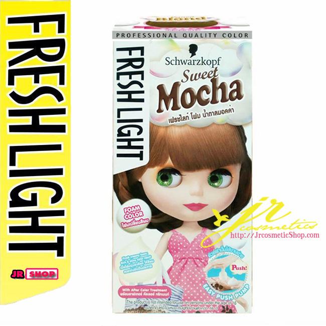 ชวาร์สคอฟ เฟรชไลท์ โฟมเปลี่ยนสีผม Sweet Mocha น้ำตาลมอคค่า ปรับสีผมสูงสุด (3 ระดับ)