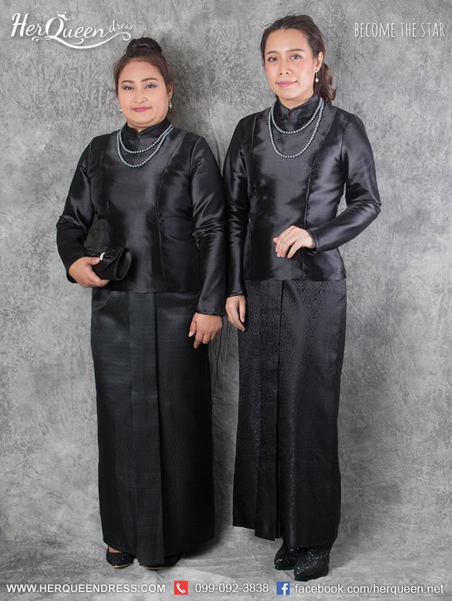 ึชุดไทยบรมพิมานสีดำ