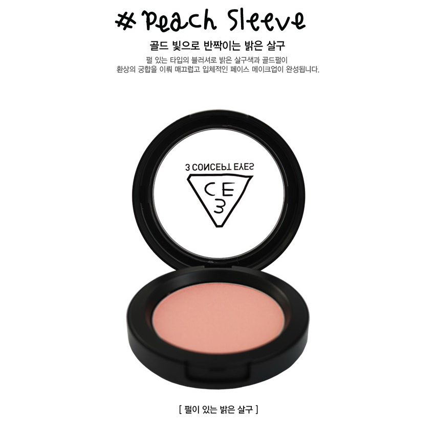 3CE Stylenanda Face Blush [PEACH SLEEVE]
