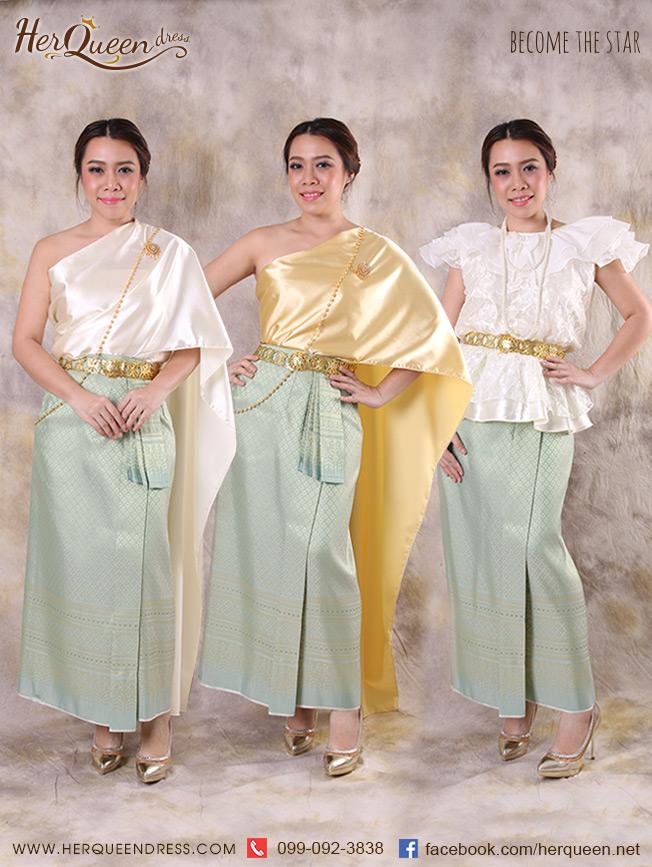 เช่าชุดไทยเพื่อนเจ้าสาว &#x2665 ชุดเพื่อนเจ้าสาว โทนสีเขียวอ่อนหวาน (เลือกแบบด้านในค่ะ)
