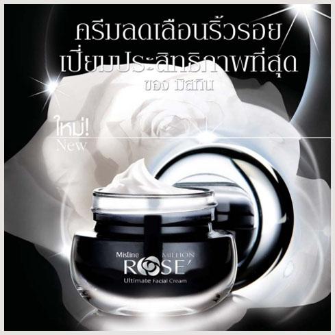 มิสทีน มิลเลี่ยน โรส อัลติเมท เฟชี่ยล ครีม Mistine Million Rose Utlimate Facial Cream (ครีมลดเลือนริ้วรอยเปี่ยมประสิทธิภาพสูงสุด) (22 กรัม)