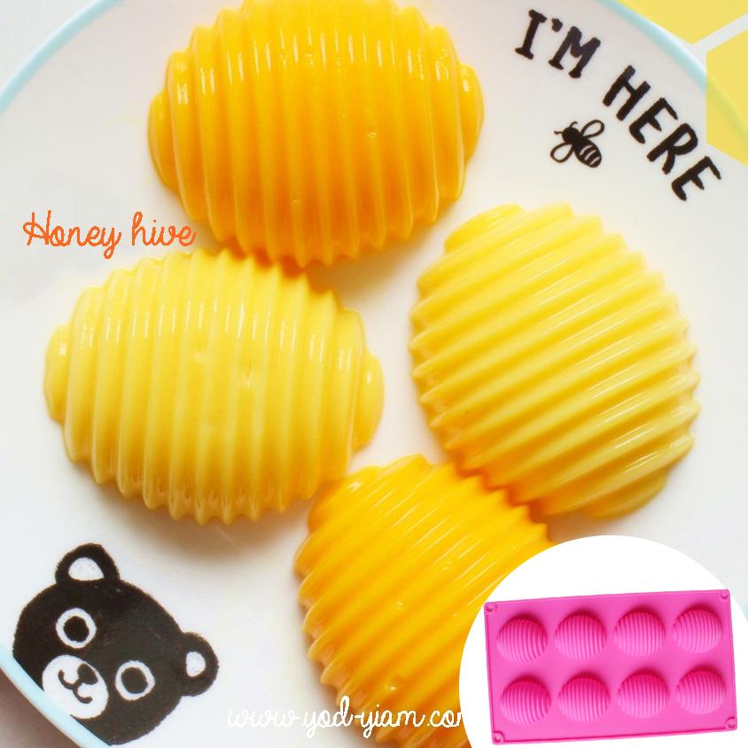 พิมพ์ขนม รังผึ้ง 35กรัม/ช่อง B605