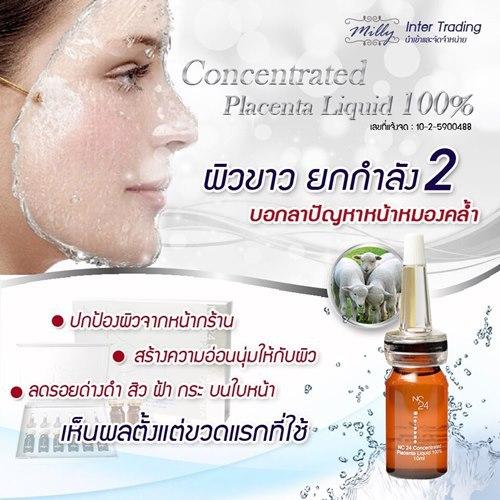 ขายดี ( แบ่งขาย 1 ขวด) NC24 Concentrated Placenta เซรั่มรกแกะบริสุทธิ์เข้มข้น บำรุงผิวหน้าขาว อ่อนเยาว์ จากออสเตรเลีย