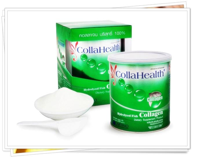 Hydrolyzed Fish Collagen Powder : ไฮโดรไลซ์ ฟิซ คอลลาเจน บริสุทธิ์ 100% ชนิดผง
