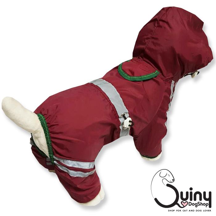 ชุดสุนัข กางเกงกันฝน สีแดง