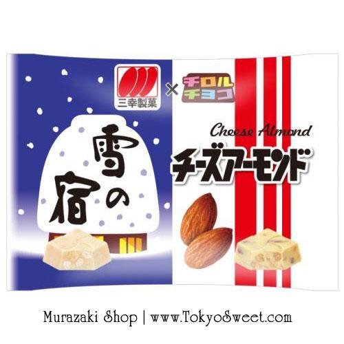 พร้อมส่ง ** Tirol Choco - Cheese Almond ช็อคโกแลตรสเซมเบ้ชีสอัลมอนต์และเซมเบ้หิมะ บรรจุ 7 ชิ้น