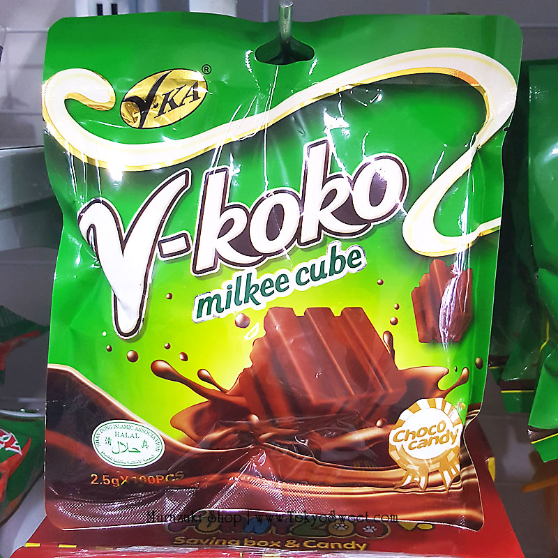 พร้อมส่ง ** Koko Milk Cube ช็อคโกคิวบ์ คล้ายๆ ไมโลคิวบ์ ห่อ 100 เม็ด (สินค้ามาเลเซีย)