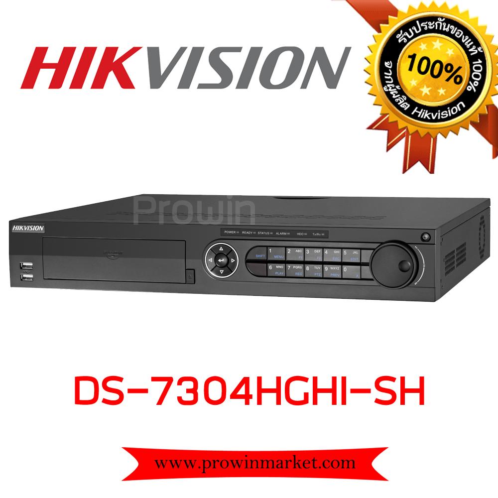 HIKVISION DS-7304HGHI-SH