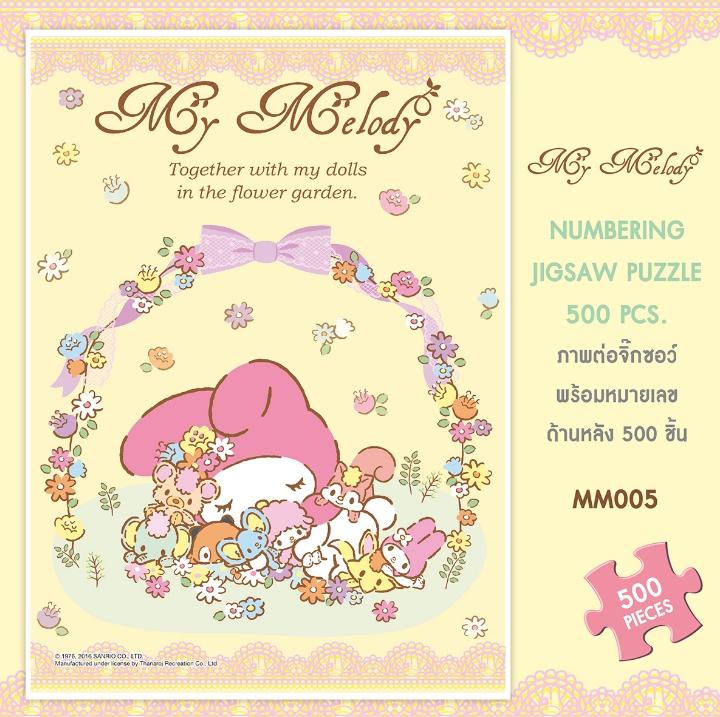 จิ๊กซอว์ 500ชิ้น My Melody มายเมโลดี้ Sanrio Jigsaw ชุดซานริโอ ขนาด 53 x 38 ซม. (21*15 นิ้ว)