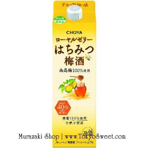 พร้อมส่ง ** CHOYA - Royal Jelly Honey Umeshu กล่อง 1 ลิตร เหล้าบ๊วยของโจยะ 40% Calorie off ผสมน้ำผึ้งแท้ 100% เหล้าบ๊วยหวานๆ เปรี๊ยวๆ บรรจุอยู่ในกล่องดีไซน์ทันสมัย แอลกอฮอล์ 7% ใช้วัตถุดิบจากธรรมชาติ ทำจากบ๊วยญี่ปุ่น 100%