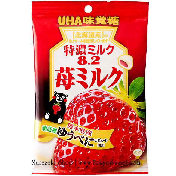 พร้อมส่ง ** UHA ลูกอมนม 8.2 รส Strawberry Milk ลูกอมนมแบบจัดเต็มส่วนผสมของนมแบบเข้มข้นถึง 8.2% รสนมผสมสตรอว์เบอร์รี่ ได้รสนมแท้ๆ และรสชาติหวานหอมของสตรอว์เบอร์รี่ 1 ห่อบรรจุ 84 กรัม ใช้สตรอว์เบอร์รี่ชื่อดังจากจังหวัดคุมาโมโต้