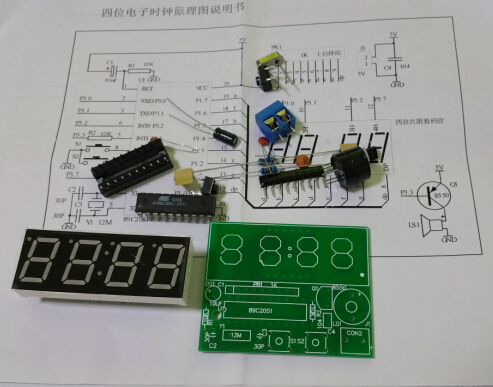 C51 4 Bits Digital Electronic Clock Electronic Production Suite DIY Kits