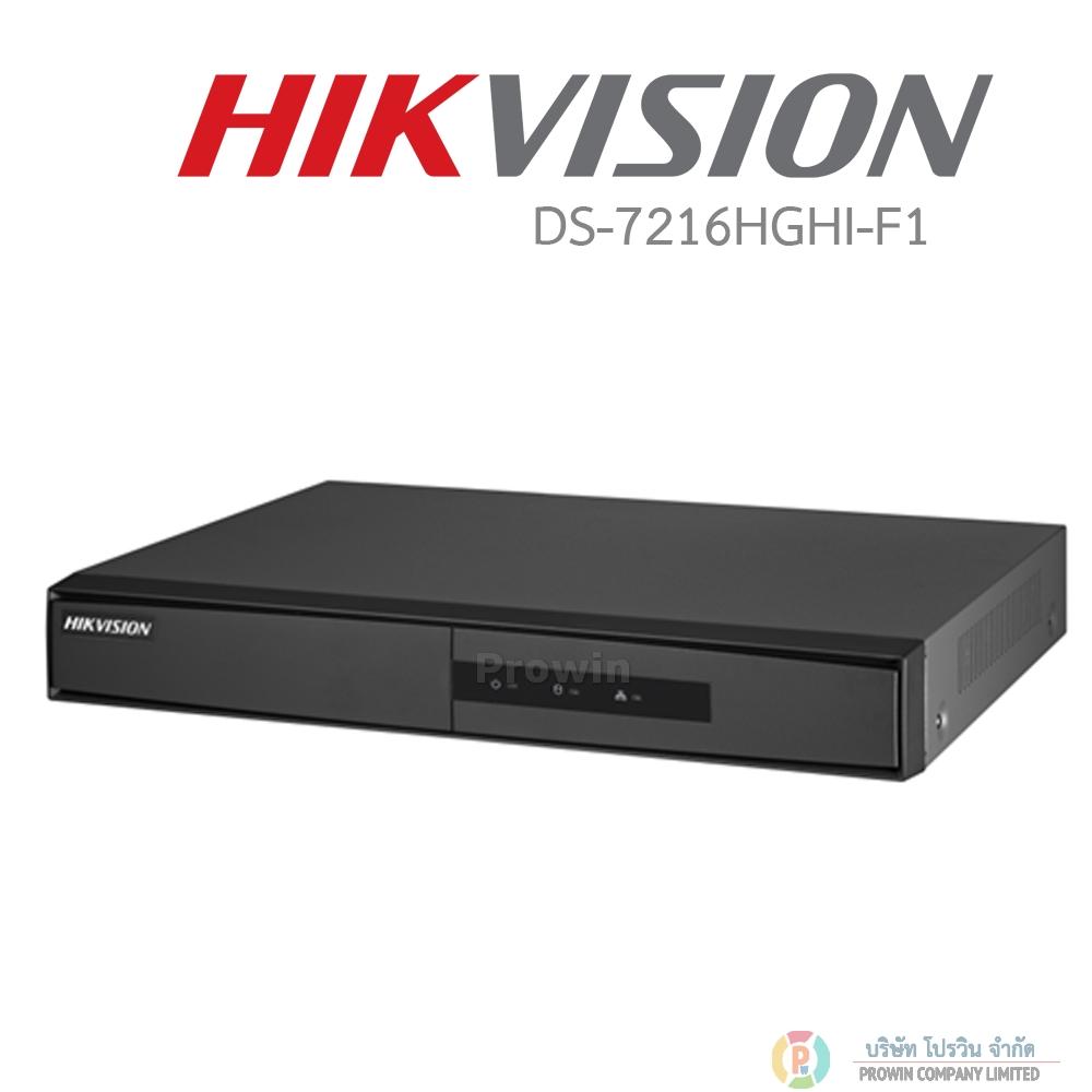 HIKVISION DS-7216HGHI-E1 (16CH)