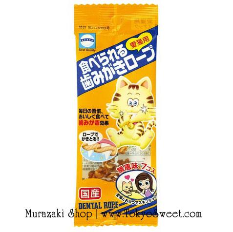 พร้อมสง ** Dental Rope (น้องแมวกินได้) เชือกแปรงฟัน ช่วยทำความสะอาดฟันและช่องปากน้องแมว รสปลาญี่ปุ่นถูกใจน้องแมว กินได้ ผสมคอลลาเจนและช่วยบำรุงขน