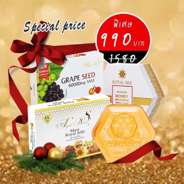 (โปรฯ ฟรี!!สบู่นมผึ้งรอยัลบี 1 ก้อน) สารสกัดเม็ดองุ่นแองเจิลซีเครท 60,000 mg. 1 กล่อง 30 เม็ด + นมผึ้งแองเจิลซีเครท 1 กล่อง 30 เม็ด